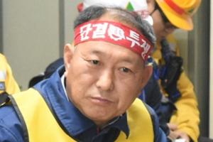 경찰, 현대중공업 노조위원장을 '폭력시위 기소의견' 검찰에 넘겨