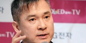 LG유플러스, 공정위의 CJ헬로 인수 조건부 승인에 전략 변화 불가피