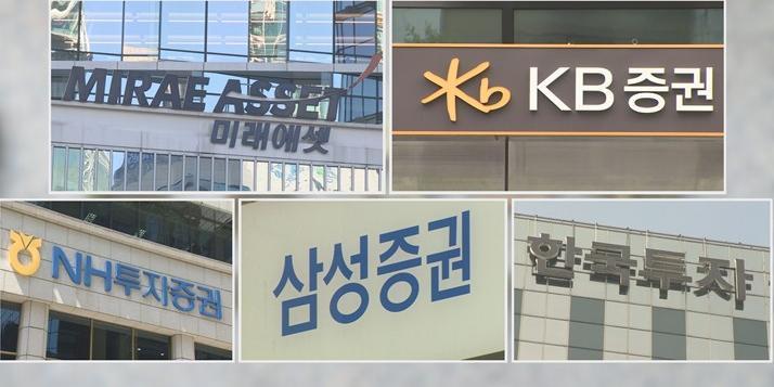 증권사, 기업공개시장 정체 뚫기 위해 해외 바이오기업에 눈돌려