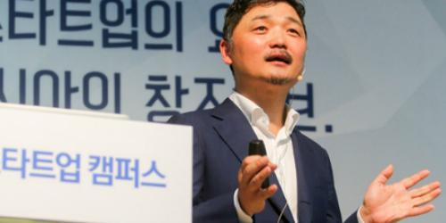 [오늘Who] 김범수, 카카오 금융사업 확대 위한 법적 리스크 벗어나