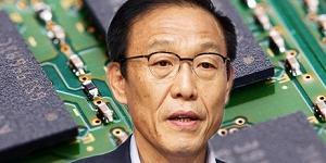 삼성전자, 반도체 위탁생산 1위 TSMC보다 4분기 더 공격적 투자
