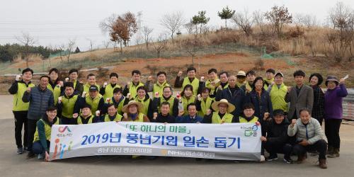 """NH농협손해보험 농촌 일손돕기, 오병관 """"농가 경영안정 지원"""""""