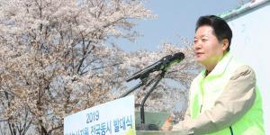 """김병원, 풍년농사 발대식에서 """"농협이 농업인 일손 돕겠다"""""""