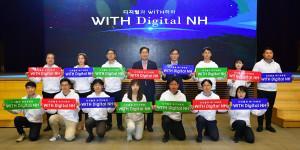 """이대훈, NH농협은행 디지털 선포식에서 """"디지털 리딩뱅크 도약"""""""