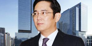 서울고법, 이재용의 '박근혜 게이트' 파기환송심 25일 시작