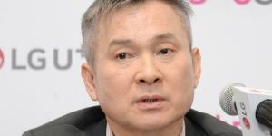 """""""LG유플러스 주식 매수의견 유지"""", 5G통신과 IPTV에서 약진"""