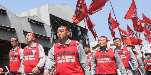 법원, 현대중공업의 노조 상대 '주총 방해금지' 가처분신청 인용