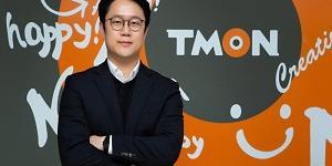 [오늘Who] 티몬 새 대표에 이진원, 상품기획자 영업리더에서 대표 올라