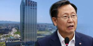 한국전력 농사용 전기요금 올리고 싶은 김종갑, 벌집 쑤신 반발 가능성