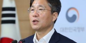"""성윤모 """"소재부품장비산업 경쟁력 강화 위해 7조8천억 투자"""""""