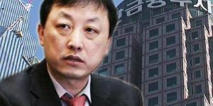 신한금융투자, '라임자산운용 사태'로 초대형 투자은행 가는 길 험난