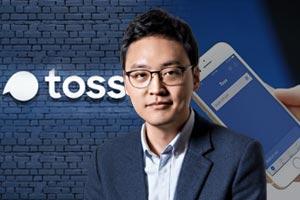 토스 LG유플러스 전자결제 인수 눈앞, 이승건 증권과 인터넷은행 간다