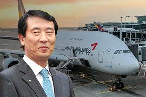 아시아나항공, 조종사노조 주최 국제회의 지원해 노사화합 다져