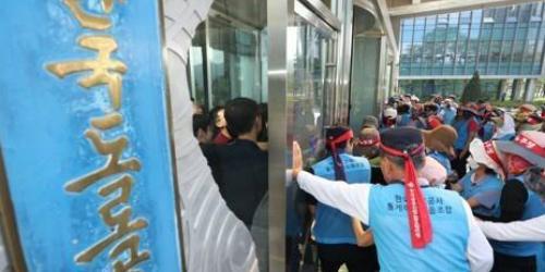 민주노총 소속 도로공사 수납원 청와대 앞 시위, 13명은 경찰에 연행
