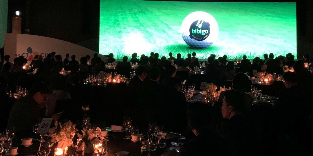 CJ제일제당, PGA투어 나인브릿지 대회 앞서 '비비고 갈라디너' 열어
