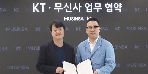 KT, 패션 유통플랫폼 무신사와 공동마케팅 추진