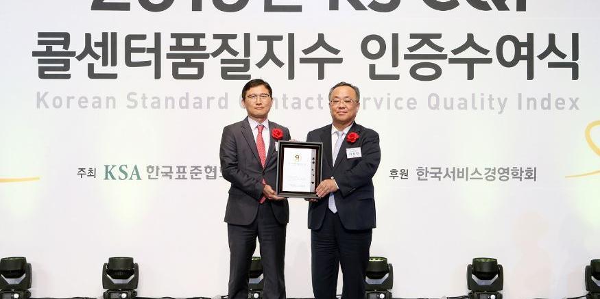 신한은행, 한국표준협회 콜센터품질 평가에서 5년째 은행권 1위