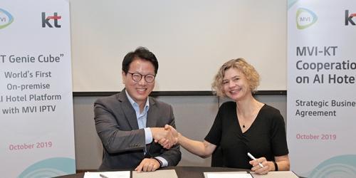 KT, 아시아와 중동 호텔에 인공지능 호텔서비스 공급