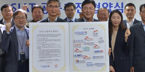 SKC&C, 청년장애인의 정보통신기술 전문가 육성 '씨앗' 교육생 모집
