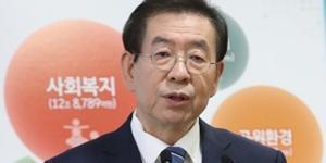 """박원순 """"악의적 왜곡보도하는 언론은 엄중한 책임 물어야"""""""