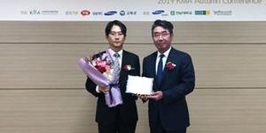 삼성카드, 빅데이터 역량 인정받아 '한국마케팅프론티어대상' 받아