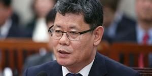 김연철 첫 미국 방문, 미국 고위관리 만나 '금강산 해법' 논의할 듯