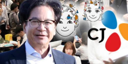 이재현 CJ 문화사업에 '프로듀스' 오점, CJENM 허민회 재신임 받을까
