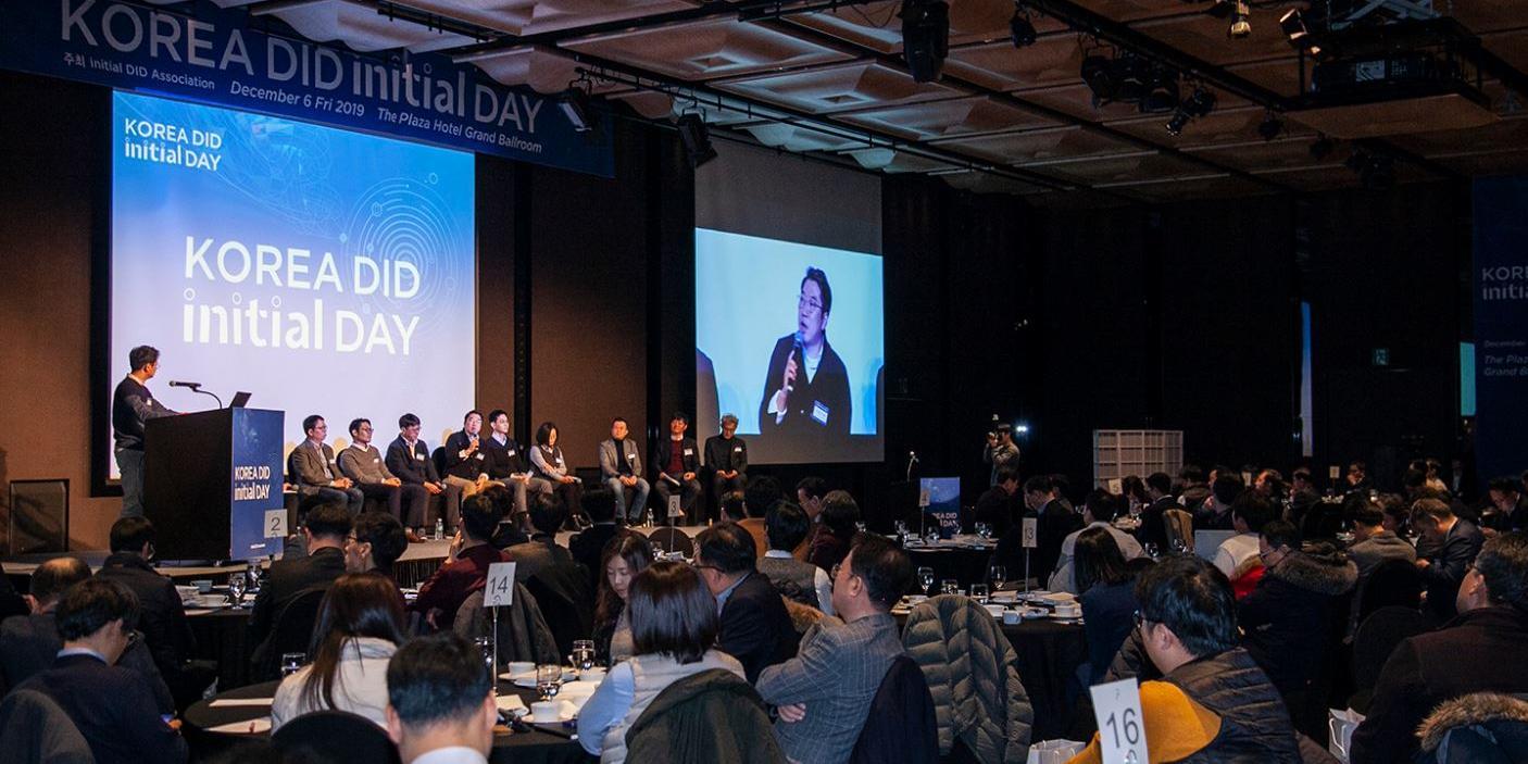 이통사와 금융사 모인 이니셜DID연합, 모바일 전자증명 활성화 논의