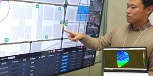 LG유플러스, 국토지리정보원과 자율주행 위한 측위기술 개발