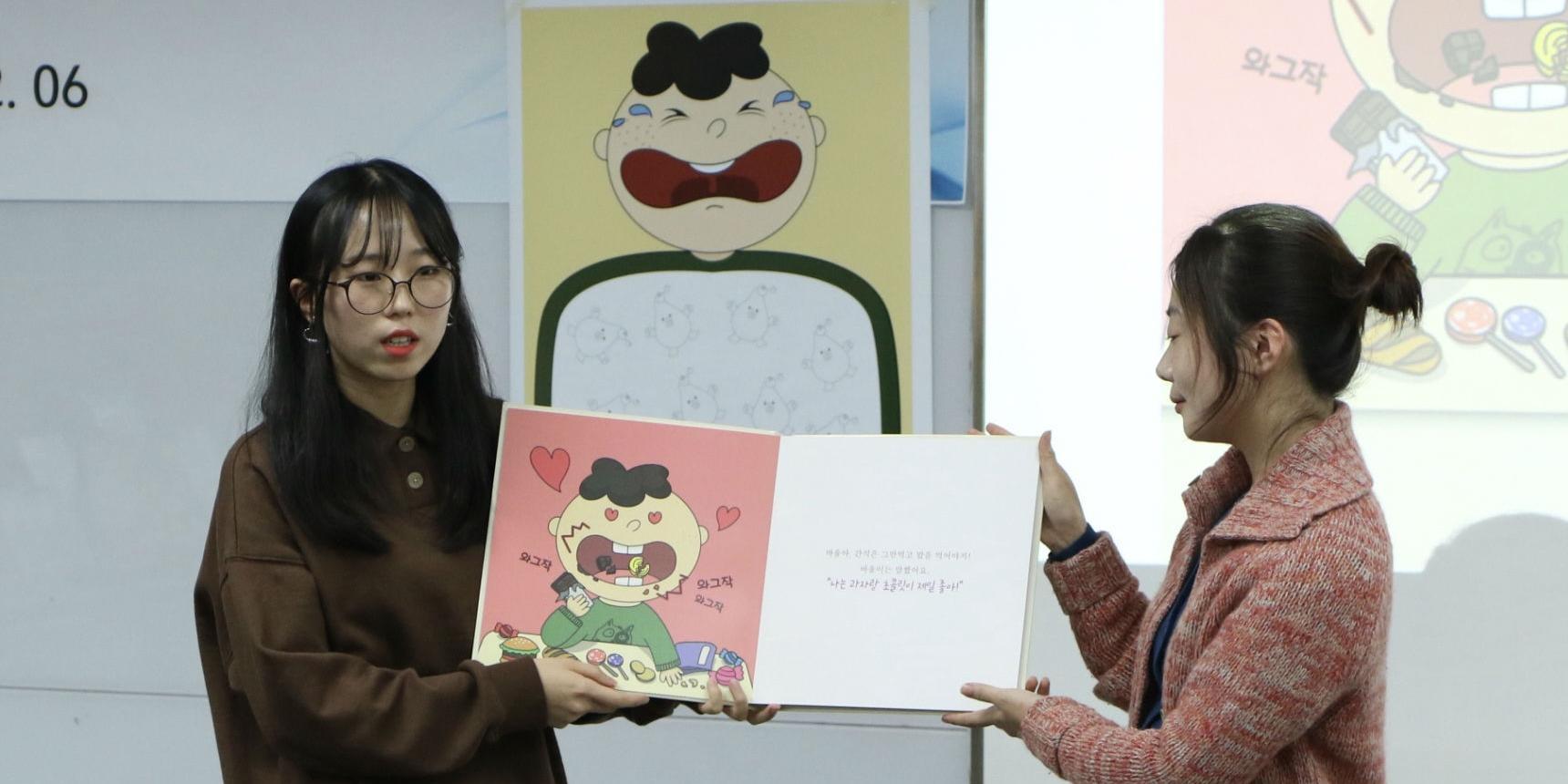 CJ프레시웨이, 한양여대와 영유아 식습관 돕는 콘텐츠 경진대회