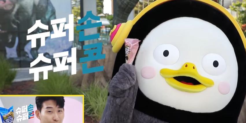 무명시절 '펭수' 지나친 빙그레 동원F&B, 인기 치솟자 섭외경쟁 불붙어