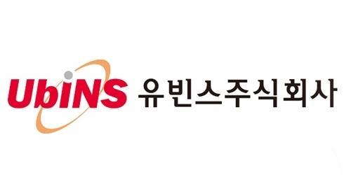 SK 계열사 유빈스홀딩스, 자회사 유빈스 유상증자에 30억 출자