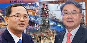 대우조선해양 삼성중공업, 캐나다 호주 해양일감 외나무다리 수주전
