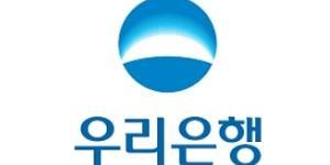 우리은행, 대전 코로나19 피해 기업과 상인에게 금융지원