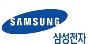 삼성전자, 사회공헌 매칭기금으로 올해 118억 출연 결정