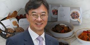 박홍진, 현대그린푸드 새 성장동력으로 케어푸드사업에 힘실어
