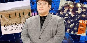 이야기꾼 방시혁, 방탄소년단 '서사'로 빅히트엔터테인먼트 승승장구