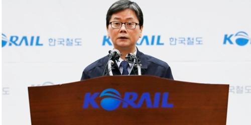 """무디스 """"코로나19 확산으로 철도공사와 도로공사 신용도 악영향"""""""