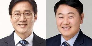 군산 민주당 신영대 무소속 김관영, 지역경제 살리기 걸고 팽팽한 승부