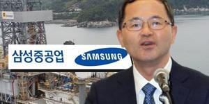 저유가에 얼어붙은 시추시장, 삼성중공업 재고 드릴십 처분부담 커져