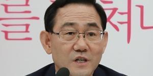 """주호영 """"나치도 법치 외치며 독재, 민주당 개원에 통합당 협조 없다"""""""