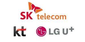 SK텔레콤 KT LG유플러스, 온라인 불법보조금 근절 위한 협의체 구성