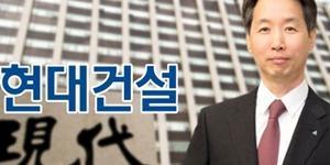 박동욱 현대건설 대표 임기 3개월 남아, 연임할까 정의선 부름 받을까