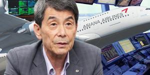 항공IT 기술력 갖춘 아시아나IDT, 아시아나항공 분리매각 1순위 되나