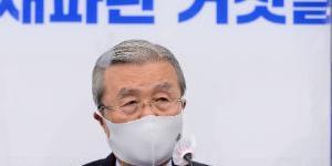 김종인, 서울시장 보궐선거에서 부동산정책으로 역전 가능성 봤다